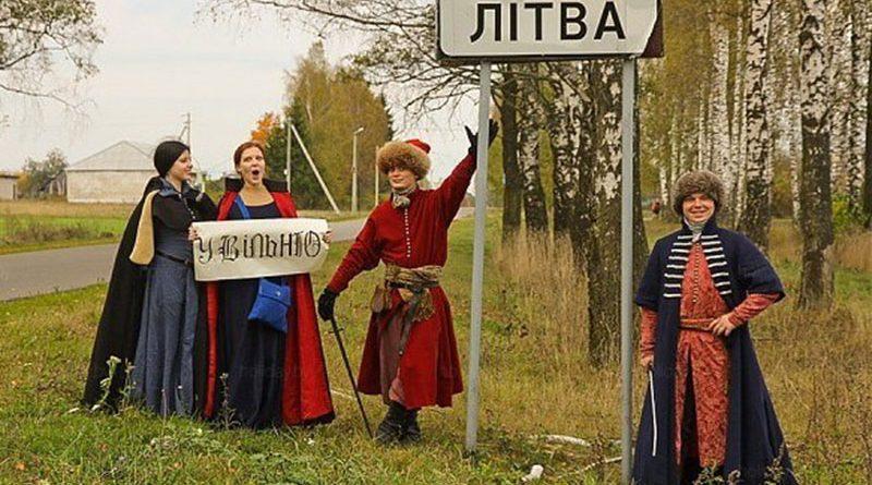 belaruslitva