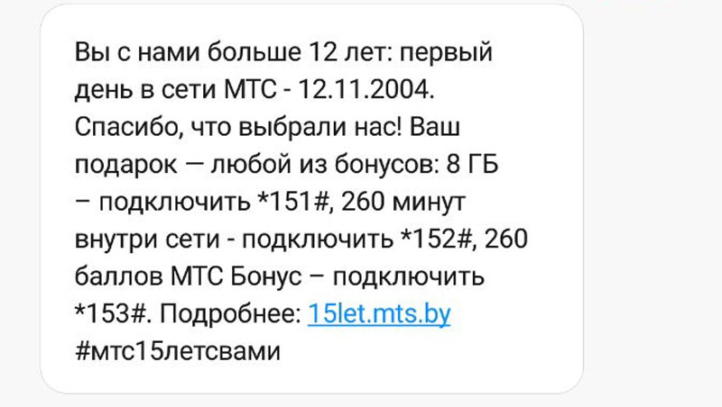 0-weu-d1-53c5260b6cedd1cca437a2658066bc81
