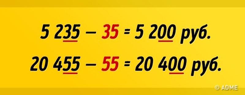 821565-24525460-3-0-1496132388-1496132393-650-1-1496132393-650-04f9ebaa03-1496216545