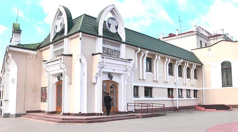 Polesskij-dramteatr