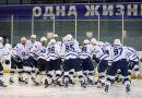 ХК «Динамо»: сбор в Пинске отменен не из-за денег