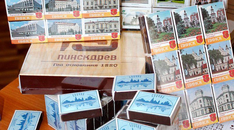 Спичечная фабрика выпустила продукцию с логотипом 920-летия Пинска