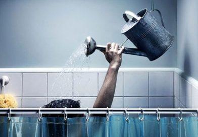 Временное отключение горячей воды