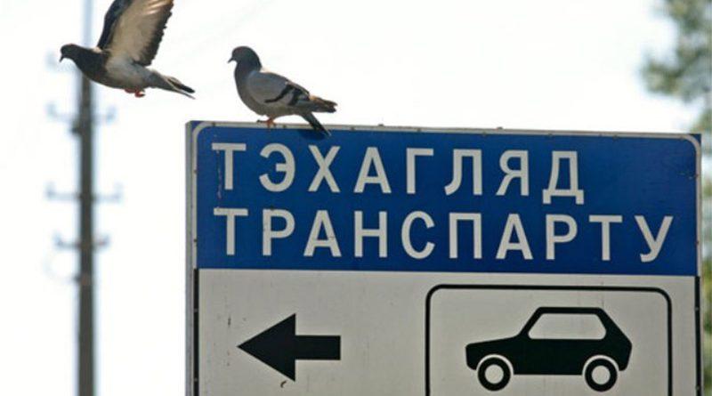 tekhosmotr_gostekhosmotr_diagnostika_avto_6