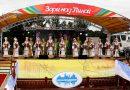 Пинчане путем интернет-голосования определили время проведения фестиваля «Зори над Пиной»