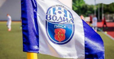 Футбольный клуб «Волна-Пинск» начал продажу сезонных абонементов