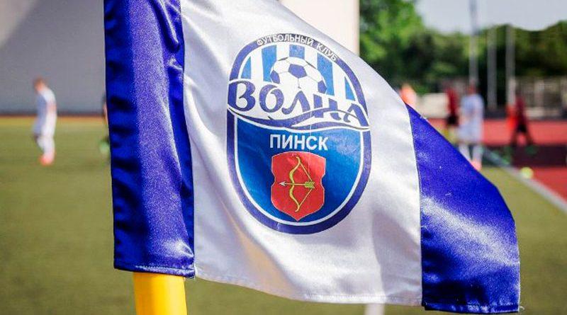 volna-pinsk-2016