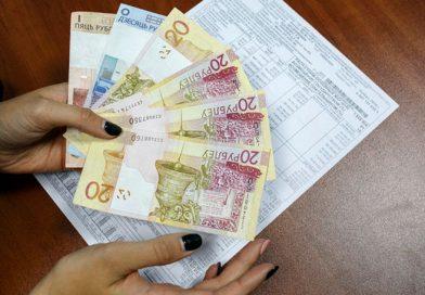 Белорусы начали получать жировки за январь. На сколько выросли платежи за ЖКУ после повышения?