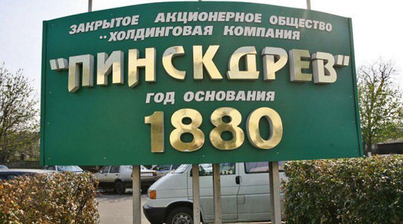 1516635036_pinskdrev-pinskdrevkuban_ru