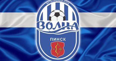 ФК «Волна» приглашает болельщиков на встречу