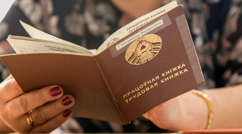 9619_borisov_sluzhba_zanyatosti_20170405_mag_tutby_phsl