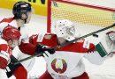 Беларусь вылетела из элиты мирового хоккея