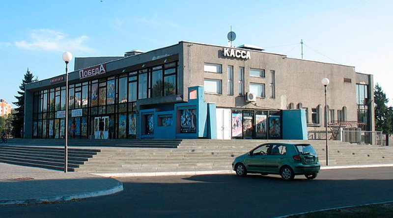 pobeda_cinema_in_pinsk_city