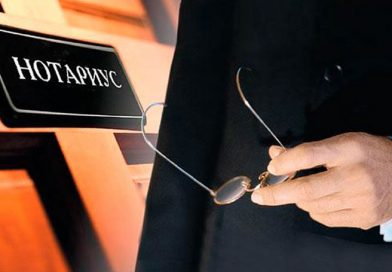 В Пинске нотариусы будут каждый третий четверг проводить бесплатные консультации