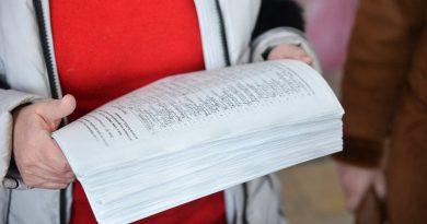 Власти составили список льготников, которых будут освобождать от полной оплаты ЖКУ по декрету №1