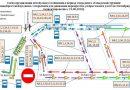 В воскресенье откроется для движения улица 60 лет Октября в Пинске