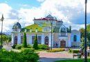 Афиша Полесского драмтеатра на ноябрь