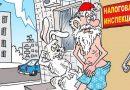 Чтобы поработать Дедом Морозом, нужно заплатить налог