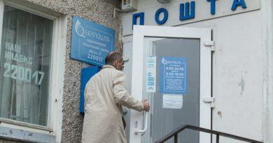 В Беларуси подорожает телефонная и почтовая связь