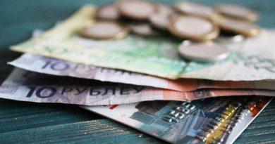 В Беларуси с 1 января изменяется размер минимальной зарплаты