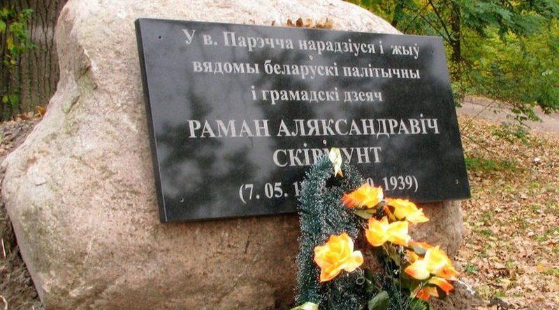 Вяртанне ў Пінск2