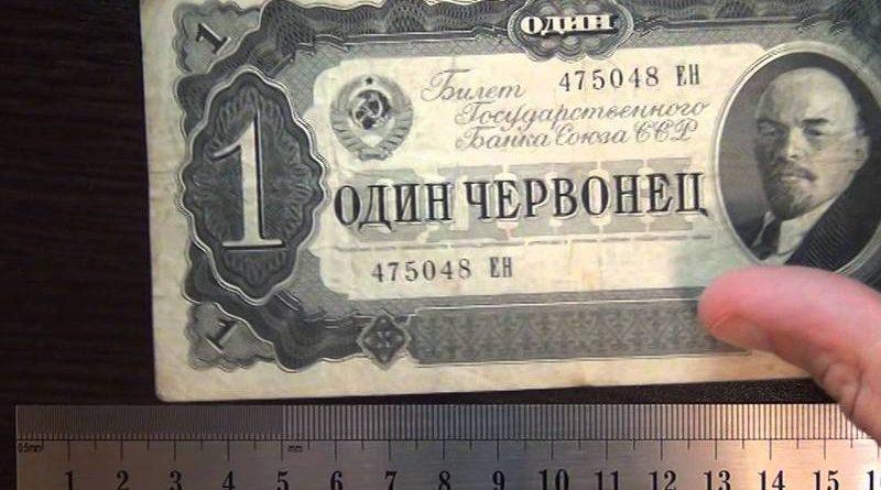 Беларускі Робін Гуд3