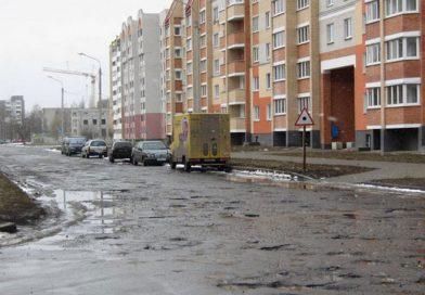 Какие дороги отремонтируют в Пинске в 2019 году