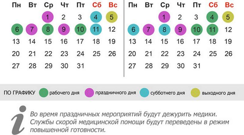 000048_1555675759_16099_big