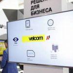Связь 4G для абонентов velcom | A1 заработала в Пинске