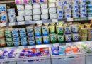 На молоко до 15 %, на хлеб до 20 %: МАРТ определил предельные торговые надбавки