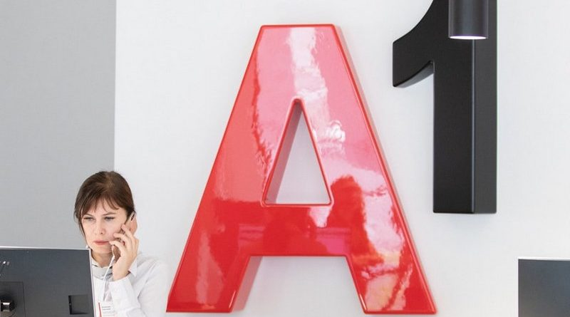 A1 возобновляет оказание услуг 4G в Пинске и дарит абонентам города до 20 ГБ бонусного интернет-трафика