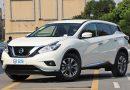 Nissan отзывает 450 тыс. автомобилей по всему миру