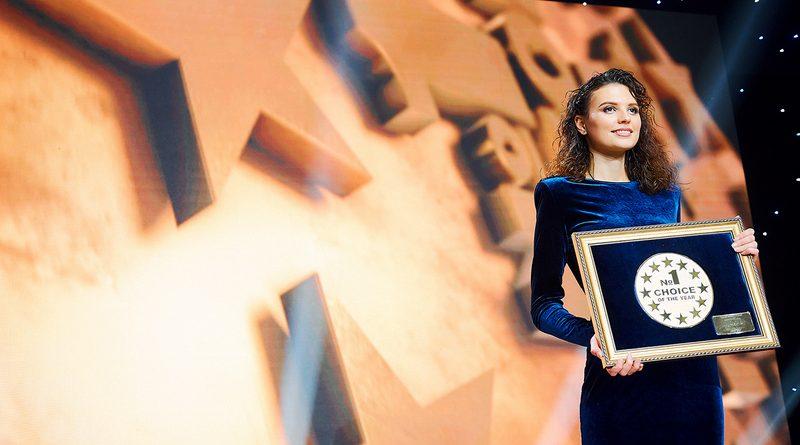 Стали известны имена победителей международного фестиваля-конкурса «Выбор года 2019» в Беларуси