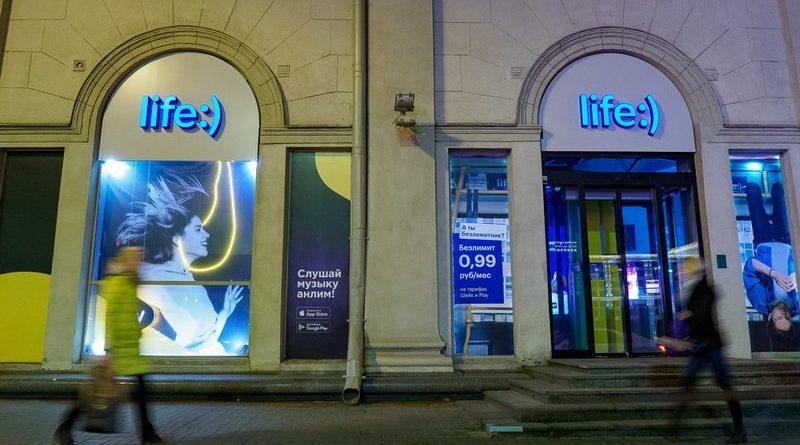 life:) объявил о повышении цен на услуги связи