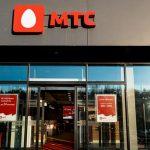 МТС запустил тарифный план «Безлимитище+»