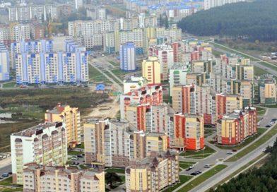 Как будет развиваться Пинск до 2025 года