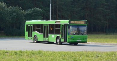 Изменения в расписании городских автобусов