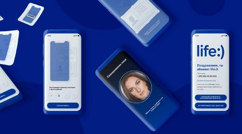 life:) начнет продажу SIM-карт в обычных магазинах. Подключение будет удаленным