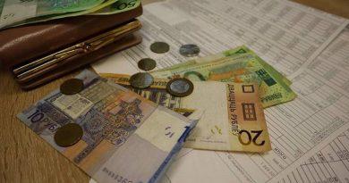 Банки повысили ставки по вкладам и кредитам