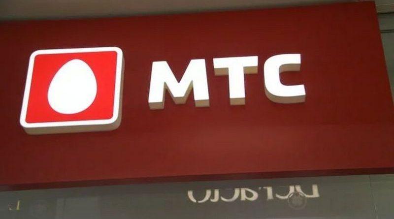 МТС предоставил медикам безлимит