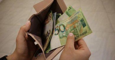 В Беларуси вырастут зарплаты бюджетников